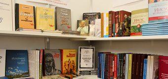 Издательство Францисканцев в Москве отметило свое 25-летие