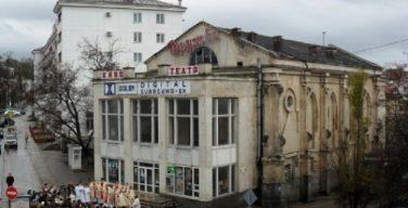 Севастопольские католики не могут оформить в собственность здание бывшего кинотеатра «Дружба»