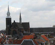 В нидерландском Утрехте выставили на продажу здание католического Кафедрального собора