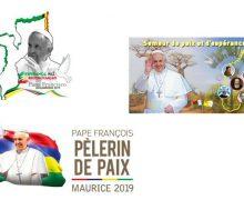 В сентябре Папа Франциск посетит Мозамбик, Мадагаскар и Маврикий