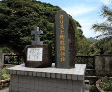 Папа Франциск посетит с визитом Японию в ноябре этого года