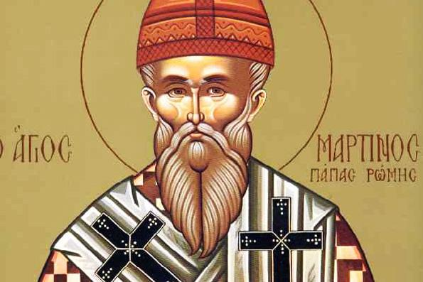 13 апреля. Святой Мартин I, Папа и мученик