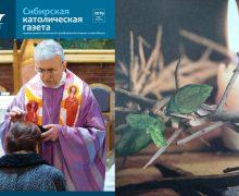 Увидел свет «великопостный» номер «Сибирской католической газеты»