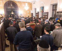 Евреи во всём мире отмечают самый веселый праздник Пурим