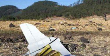 Среди жертв авиакатастрофы в Эфиопии – священник, монахиня и четверо сотрудников католической службы помощи