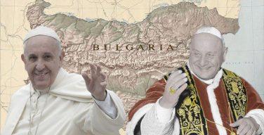 О предстоящем визите Папы Франциска в Болгарию