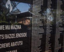 7 апреля — 25-я годовщина начала геноцида в Руанде