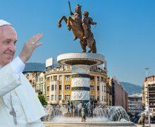 Некоторые подробности визита Папы Франциска в Северную Македонию