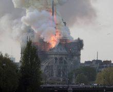 В Париже горит знаменитый собор Богоматери (Нотр Дам)