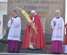 Пальмовое воскресенье и день молодежи в Римской епархии на площади Святого Петра