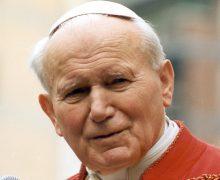 2 апреля 14 лет назад почил святой Папа Иоанн Павел II