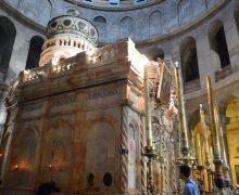 Три Церкви объявили о начале ремонта фундамента Храма Гроба Господня в Иерусалиме