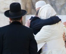 Папа Франциск о диалоге между евреями и христианами: укреплять сотрудничество в борьбе против зла