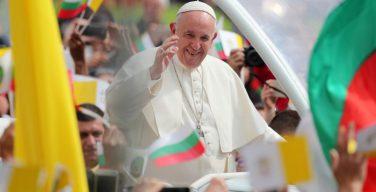 Папа Франциск болгарским католикам: «станьте домом с открытыми дверями»