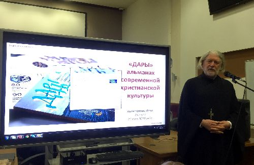 Протоиерей Алексий Уминский о конфликте в Екатеринбурге: Запрос на храм как проявление идеи массовой религиозности терпит крах