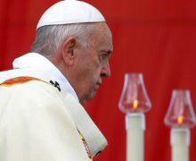 Папа Франциск возглавит молитвенное бдение в канун торжества Пятидесятницы