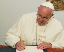 Папа Франциск учредил экзархат для украинских греко-католиков в Италии