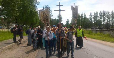 Белорусские греко-католики были вынуждены отменить традиционный Крестный ход из-за отсутствия средств на оплату услуг милиции, медиков и коммунальщиков