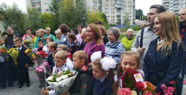 День знаний и начало нового учебного года в Католической школе Новосибирска (ФОТО)