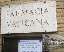 Робот в Ватиканской аптеке