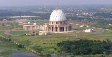 Самый большой храм в мире отмечает свое 30-летие