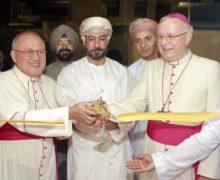 В Омане освящен новый католический храм
