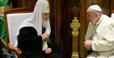 Русская Православная и Римско-Католическая Церкви проведут конференцию в 2020 году