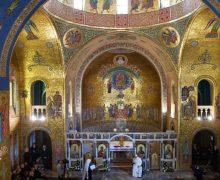 В Риме начался Синод Украинской Греко-Католической Церкви
