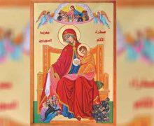 Папа Франциск освятил икону Скорбящей Божией Матери – Утешительницы сирийцев