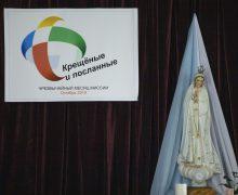 Сюжеты и лица участников Епархиальной Пастырской Конференции (ФОТО)