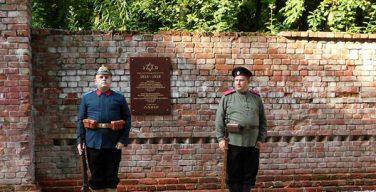 В Калининграде увековечили память о еврейских солдатах Первой мировой