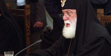 Патриарх Грузии надеется на помощь Германии в решении конфликтов в Закавказье