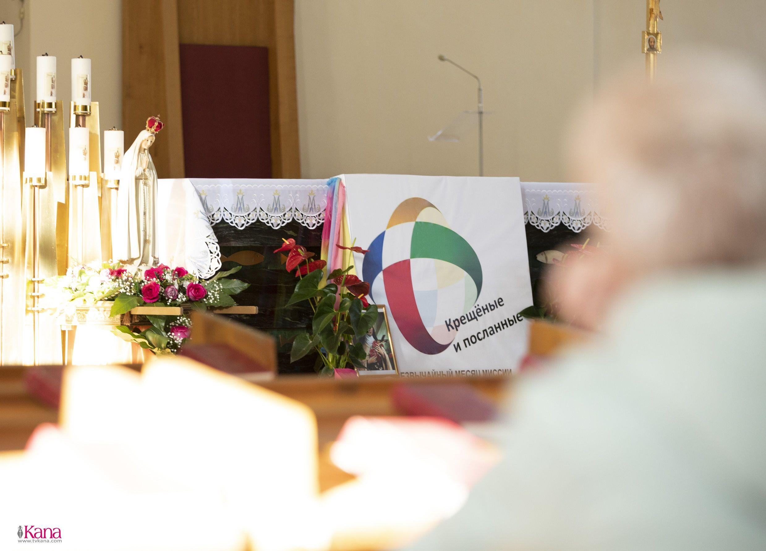 Завершилась Пастырская конференция в Епархии Святого Иосифа в Иркутске (+ФОТО)