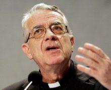 В Ватикане пройдет семинар Фонда Ратцингера «Вызовы Панамазонского региона»