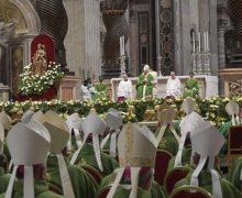 По случаю Всемирного дня миссий в соборе Святого Петра отслужена Папская Месса