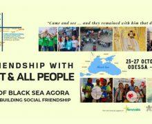 Христианская молодёжь из стран Черноморского региона собралась в Одессе