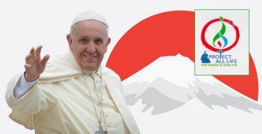 Опубликована официальная программа Апостольского визита Папы Франциска в Таиланд и Японию