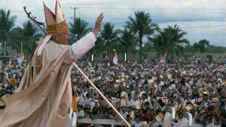 Папы Римские и Таиланд