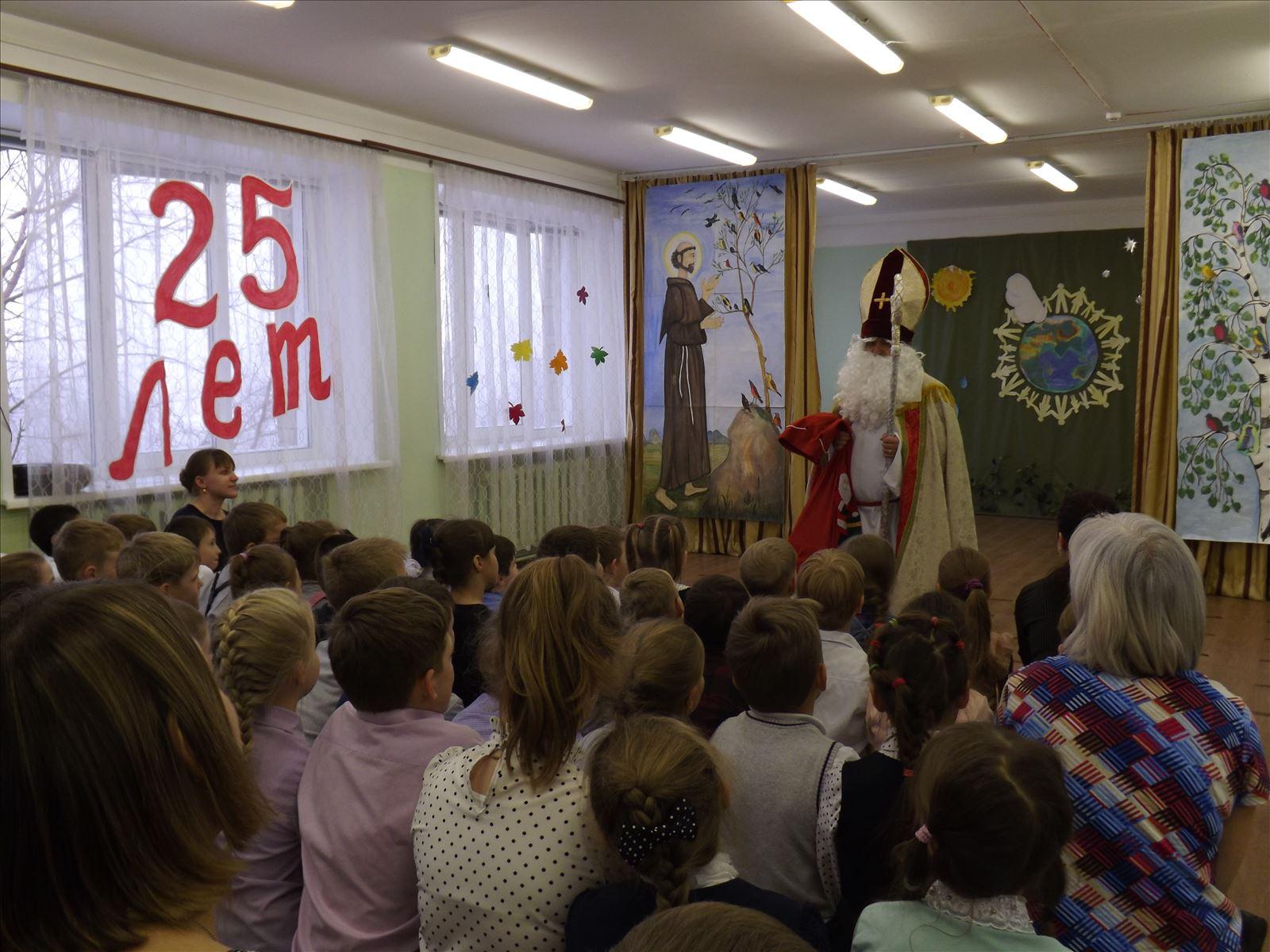Фоторепортаж о праздновании четвертьвекового юбилея Католической Школы Рождества Христова в Новосибирске в ее собственных стенах