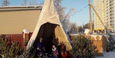 Празднование Рождества на нефтегазоносном Севере (ФОТО)