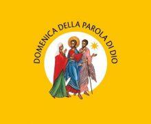 В Ватикане обнародована программа первого Воскресенья Слова Божия