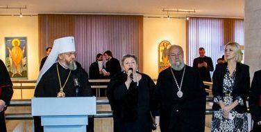 Выставка «Святые неразделенной Церкви» работает в Кемерове