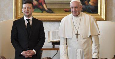 Папа Франциск принял президента Украины Владимира Зеленского