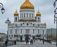 В Москве представлен православно-католический документ