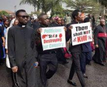 Нигерия: католические епископы провели акцию протеста против экстремизма