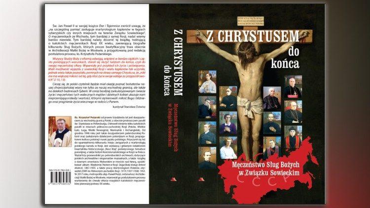 Книга о католических новомучениках СССР вышла в Польше
