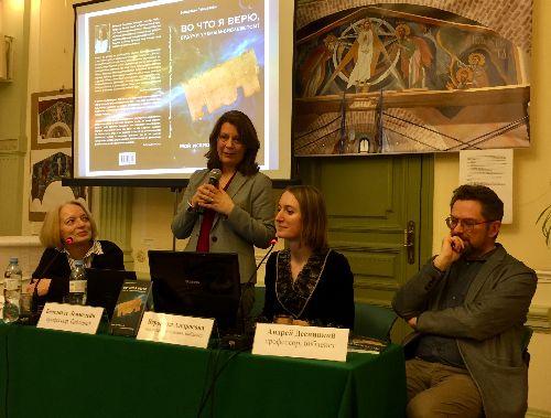 Бельгийский ученый-библеист представила в Москве книгу о своей личной вере