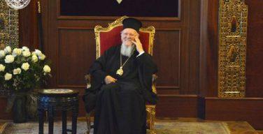 Константинопольский Патриарх Варфоломей отметил 80-летие