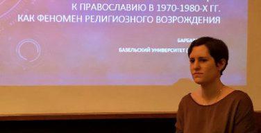 Религиозное возрождение в СССР началось задолго до перестройки – исследователь из Швейцарии Барбара Мартин