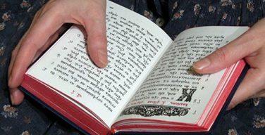 ВЦИОМ: Большинство православных россиян поддерживают переход на современный русский язык на богослужениях